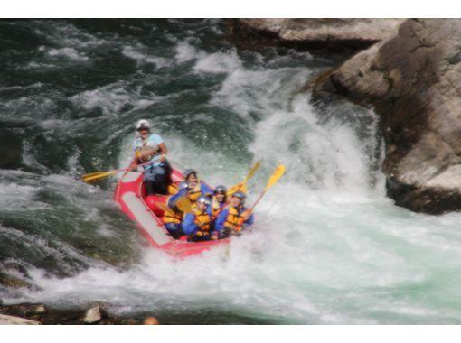 [Shikoku / Yoshino River] Enjoy the torrent of Oboke! Akiharugawa is an Instagram-worthy half-day rafting tour ◆ Weekday photos included!の紹介画像