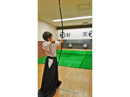 【広島市・原爆ドーム】弓道体験~射ち放題コース~5才からOK!activityjapan特別プラン