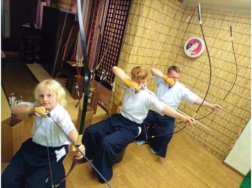 【広島市・原爆ドーム】弓道体験~射ち放題コース~5才からOK!activityjapan特別プランの紹介画像