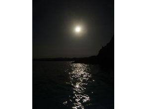 奄美大島ダイビングエンドレスブルー(Endless Blue)の画像