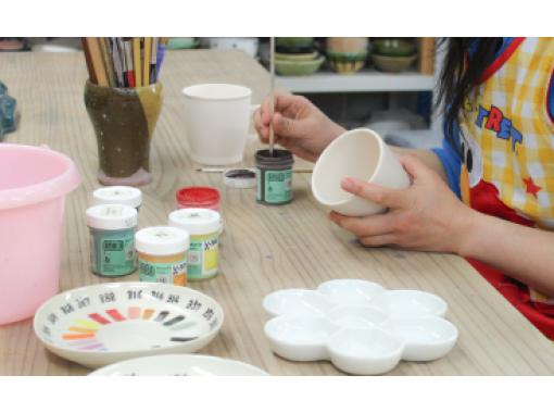 【岐阜・羽島】4歳~OK!手軽に楽しく絵付け体験★選べる器とカラフル絵具でオリジナル作品を!