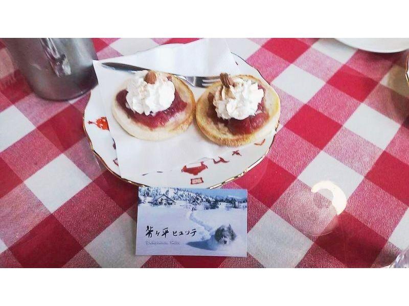 【群馬・草津】バックカントリーツアー(芳ヶ平ヒュッテでパスタランチ付き!)の紹介画像