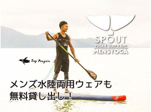 【滋贺/琵琶湖】在琵琶湖空手做SUP瑜伽吧! !!の紹介画像