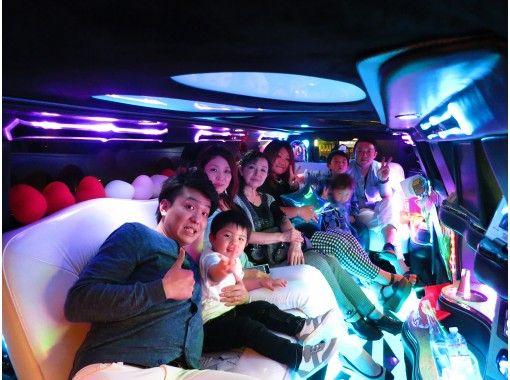【東京・池袋】リムジンパーティ!東京観光ドライブ&スイーツ食べ放題&フルコースの食事&最新カラオケ付