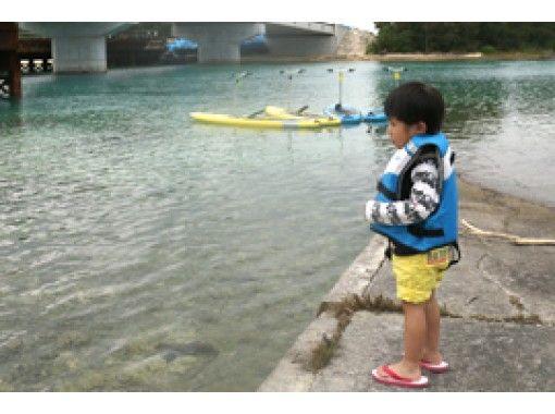 【沖縄・宮古島】SUPペダルボートでリバートレッキングツアー!3才のお子様から参加可能!