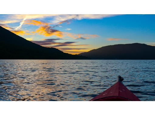 ≪ご来光 5時≫ 日光中禅寺湖で絶景のカヌーツアー 少人数・貸し切り・写真付きの紹介画像
