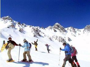 アルプスぼうけん組楽部(Alps Boken Club)の画像