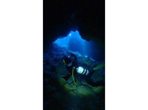 【沖縄・伊良部島】ファンダイブで伊良部島の地形を中心に美しい海を満喫!(最大3ダイブ)Cカード必須