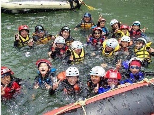 [Kyoto Hozu] start in the evening! Rafting tour (16:00 start)の紹介画像
