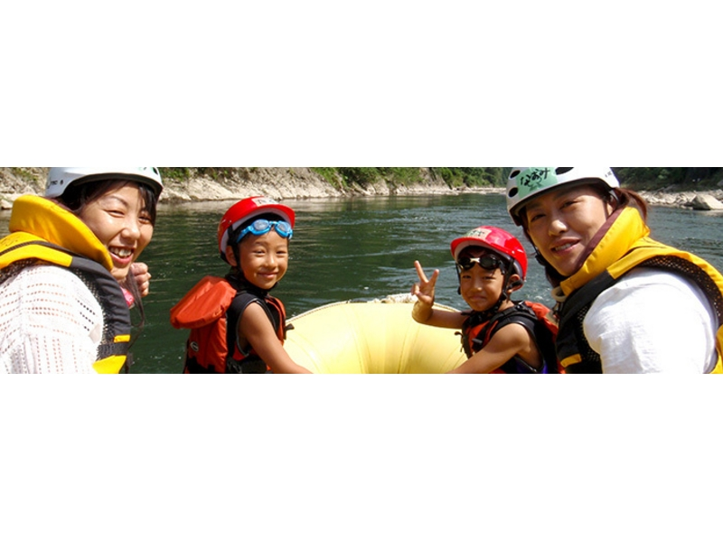 [Kyoto Hozu] start in the evening! Rafting tour (16:00 start) of the introduction image