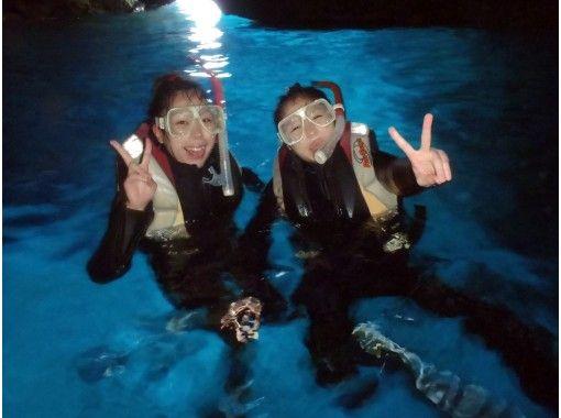 【优秀电晕对策店】人气Blue Cave Snorkel & Sea Walk Set 喂食/照片数据服务の紹介画像