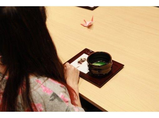 【東京・神田明神】EDOCCO茶屋★茶道体験&日本舞踊ショー!書道・折り紙・和装着付け体験付き!