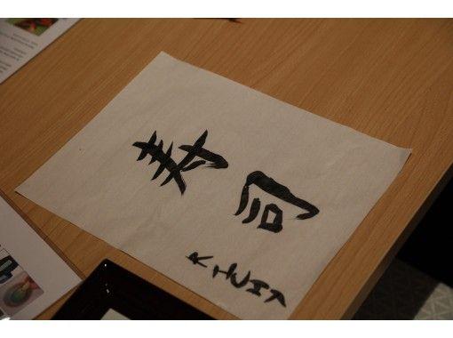 [东京/神田明神] EDOCCO茶馆★茶道体验和日本舞蹈表演!有书法,折纸,日本人穿着经验!の紹介画像