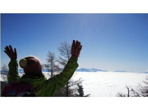【長野・軽井沢】小浅間山登頂スノーシュートレッキング~大迫力の浅間山を間近に望む大パノラマ~7才から