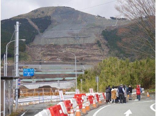 647【熊本・阿蘇】くまもっと ジオガイドと行く 火山が作った地形を感じる立野渓谷(Cコース)