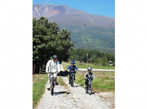 [Nagano Prefecture Asama] run through the ~ plateau in the mountain bike - MTB cycling tour [MTB]の紹介画像