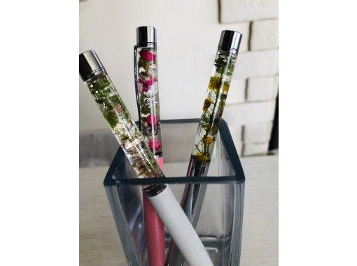 【東京・目黒】どなたでも簡単に素敵に作れます!ハーバリウムボーペン