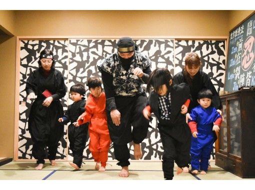 【北海道・札幌】札幌忍者体験屋敷<北海道忍者道>の紹介画像