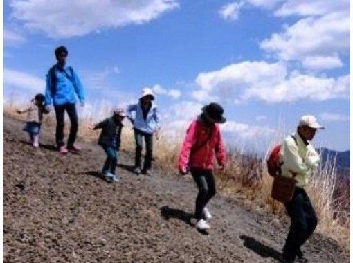 【長野・浅間山】爽やか絶景山歩き!絶品アウトドアランチ付き!(トレッキング・牧場コース)4才~参加可