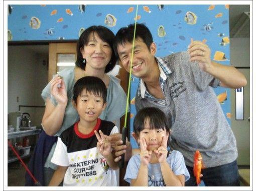 【滋賀・東近江】釣れる!楽しい!つりぼり 手ぶらパックプラン