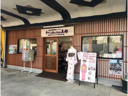 【熊本・熊本市】くまもっと きもの・ゆかたで水前寺