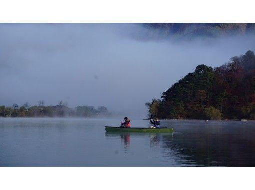 【山梨県・河口湖】早朝カヌー体験・90分コース・コロナでも安心・三密を避けて外遊び!カヌーで湖上散歩&思い出作りの旅