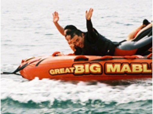 山中湖と富士山の贅沢ロケーションでマリンアクティビティの定番バナナボートorトーイングトーイ体験