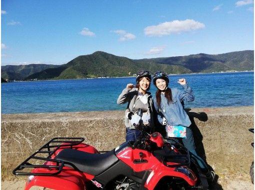 【鹿児島・奄美大島】奄美4輪バギー絶景ツアー!普通自動車免許があればペーパーさんでも大丈夫!