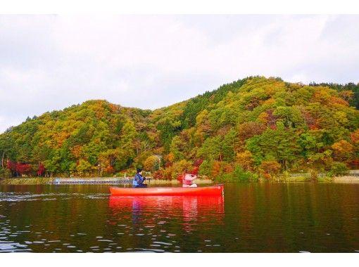 【地域共通クーポン利用可能プラン】秋の行楽・河口湖夕暮れカヌー体験・90分コース・コロナ対策実施中!カヌーで湖上散歩&思い出作りの旅