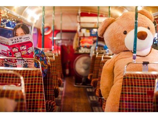 【都内】期間限定!日本で1台しかない乗車できるロンドンバスで思い出に残るひとときを!!