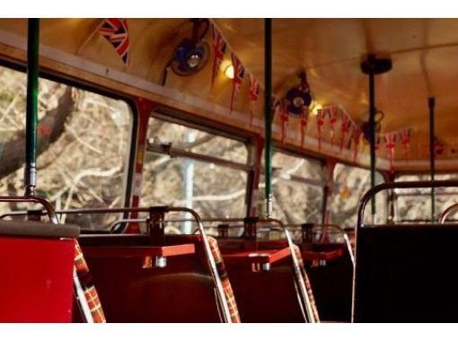 【東京・青山】発着地も選べるロンドンバスで都内をクルージング!貸切でフリードリンク付パーティー!