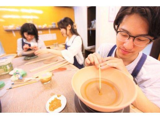 [东京青山]制作名牌盘子的陶瓷艺术体验☆直径约15厘米的手工盘子,您可以享用家常米饭♪の紹介画像