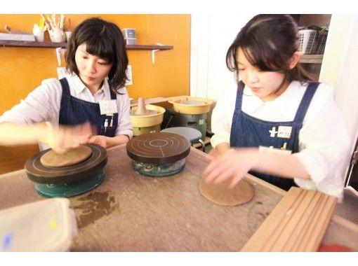 【福岡天神駅歩10分】銘々板皿陶芸体験☆直径約14~15㎝の板ものを手作り☆おうちごはんも楽しめます
