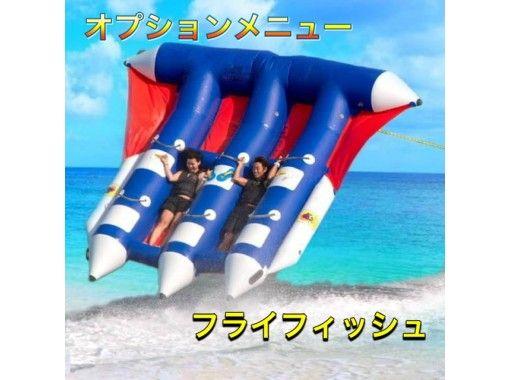 【沖縄・恩納村・海中道路】空飛ぶサーフィン!!ホバーボード体験
