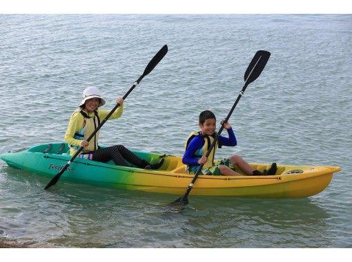 【おすすめ!】家族で楽しめるマリンパックB(シーカヤック+バナナボート+マーブル)