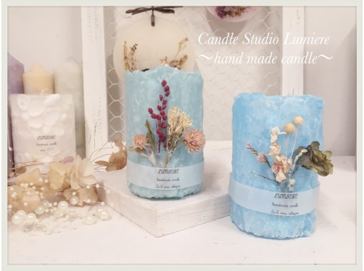 """[Osaka Umeda] Make cute """"botanical pot candles"""" to decorate! A small Number of participants 5 minutes on foot from Umeda station, up to 6 people!の紹介画像"""