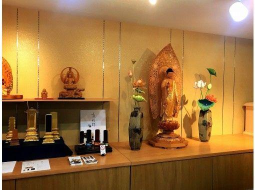 【京都】仏像制作の工房でオリジナルご朱印帳作りの紹介画像