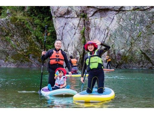 【高知・仁淀川】仁淀ブルーを楽しむ川下り体験♪SUPアドベンチャー★女子旅・カップルにオススメ♪