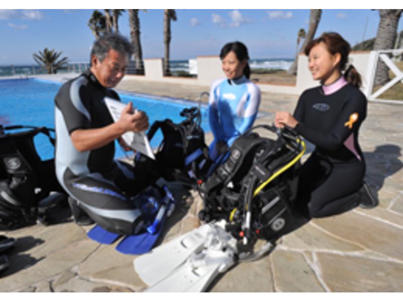 【茨城・水戸】初めてで不安な方にお勧め!プールで体験ダイビング(ディスカバー・スクーバ・ダイビング)の紹介画像