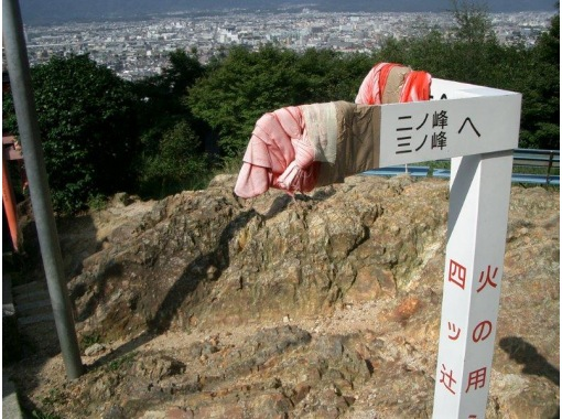 """HIS Super Summer Sale in progress! [Fushimi Inari Taisha Shrine that I intend to know ♪ The second story """"Mountain Tour""""] ~ Knowing! Inari-sama's truth and wonder ~の紹介画像"""