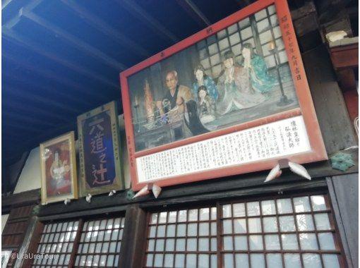 【京都魔界案内ミステリーツアー冥界編】~冥界の入り口とは~の紹介画像