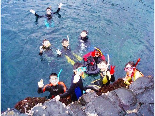 【静岡・伊東】マスク越しに見る海中世界に感動!シュノーケリング♪ 4時間コース