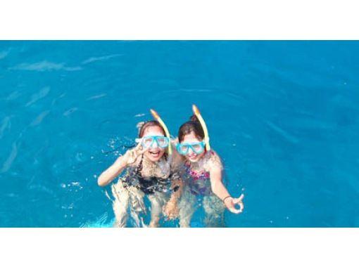 [沖繩島瀨底]交易設置計劃!浮潛和香蕉船體驗の紹介画像