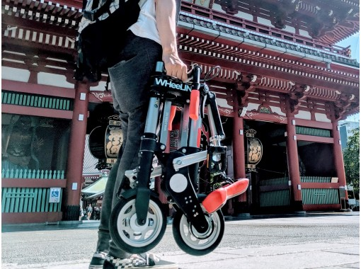 【目黒エリア】折りたたみ自転車デリバリー・レンタサイクル(連泊可)