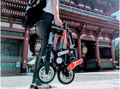 【スカイツリー・両国エリア】折りたたみ自転車デリバリー・レンタサイクル(連泊可)