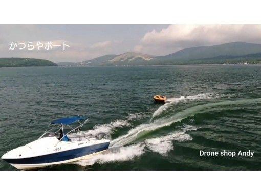 マリンアクティビティの定番バナナボートorトーイングトーイ体験 &ドローン空撮セットプラン