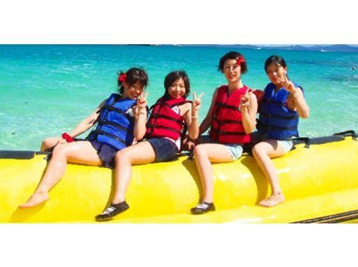 【沖縄・瀬底島】 シーウォーク&バナナボート10分コース【シーウォーカー&トーイングチューブ】