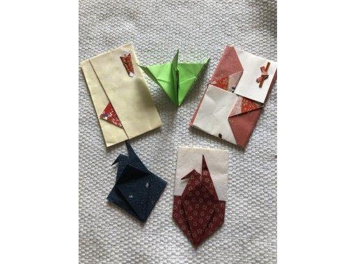 【広島・中区】折形(おりがた)体験 - 和紙を折って贈り物を包む日本作法ワークショップの紹介画像