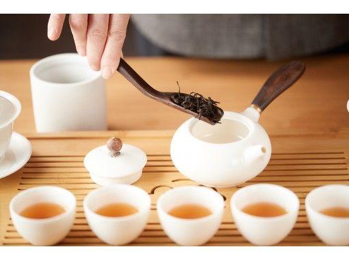 【沖縄・恩納村・中国式お茶会】効能様々なオーガニックお茶各種、中国式の淹れ方体験可能★女性に大人気
