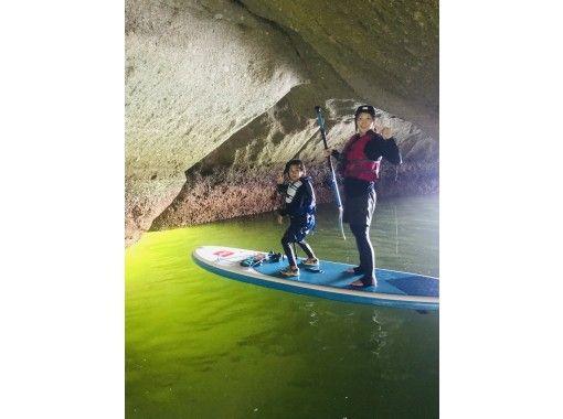 [Miyagi ・ Matsushima]Miyagi Matsushima empty-handed green cave sap tour photo free gift!の紹介画像